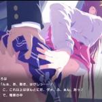 制服美少女を痴漢プレイで後ろから犯す「アニメ」シーン!マジカミ!青C