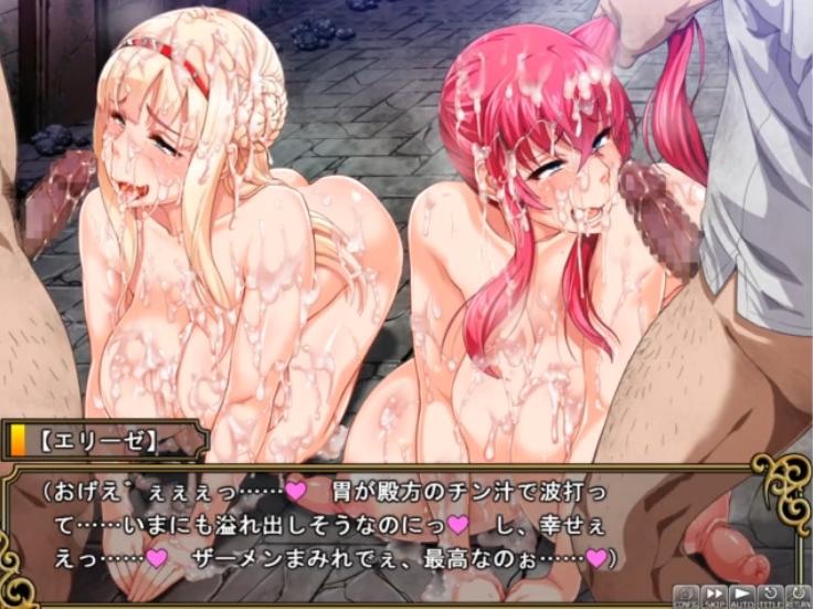 姫は騎士を気遣い、騎士は姫のために性の奴隷と化す。